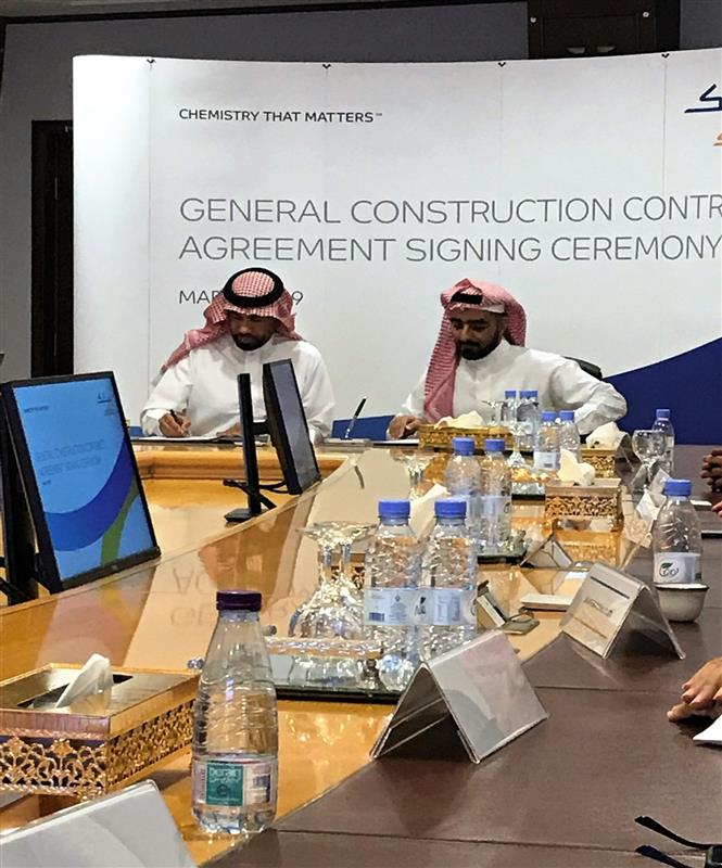Construction Services Contract with SABIC